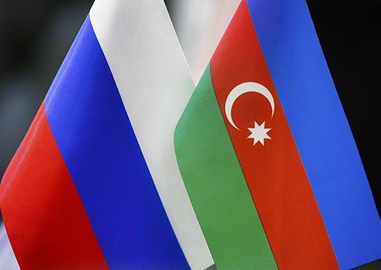 Azərbaycan Rusiya