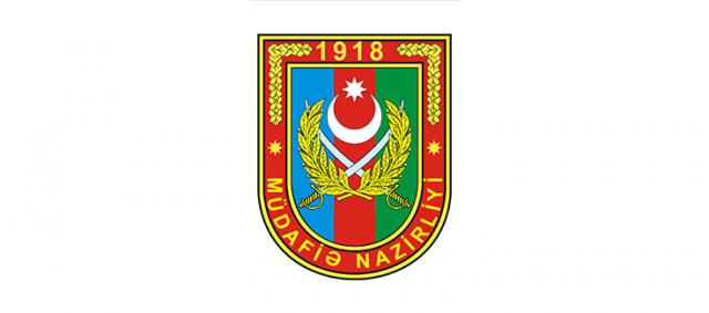Müdafiə Nazirliyi